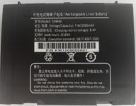 Батерия за принтер bluetooth RG-MTP 58B
