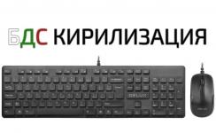 Комплект клавиатура и мишка DELUX